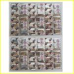 120(2boites de 60) recharge tablettes pour prise électrique anti-moustiques insectes Bite (et Tiger Mosquito)–Convient pour tous les types de bouchons de la marque Aroxol image 1 produit