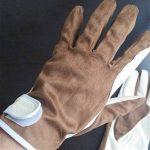 Gants Anti-Morsure Anti-Mites Gants Anti-Mastic / Anti-Rayures Résistant À L'usure Pour Les Clous Hamster / Entraînement / Alimentation, 12 * 23Cm de la marque GFYWZ image 4 produit