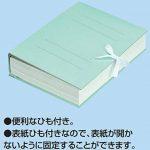 Kokuyo mites Bat fichier Exploitent type de papier d'ancrage au format A4agrafage 2trous Bleu Full–Vh90b de la marque Kokuyo Co., Ltd image 2 produit