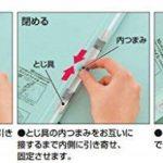 Kokuyo mites Bat fichier Exploitent type de papier d'ancrage au format A4agrafage 2trous Bleu Full–Vh90b de la marque Kokuyo Co., Ltd image 3 produit