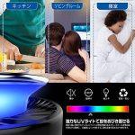 lampe attrape mouche TOP 10 image 4 produit
