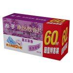 lavande moustique TOP 10 image 1 produit