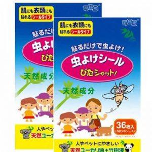patch anti moustique TOP 1 image 0 produit